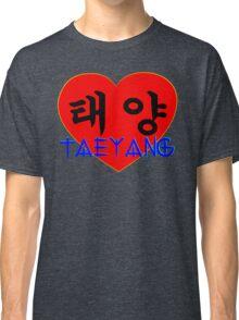 ♥♫I Love Taeyang-Fabulous K-Pop Clothes & Phone/iPad/Laptop/MackBook Cases/Skins & Bags & Home Decor & Stationary & Mugs♪♥ Classic T-Shirt