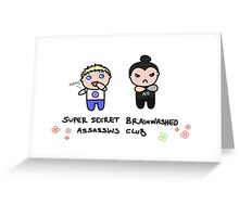 Club SSBA Greeting Card