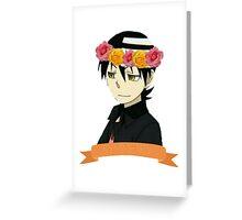 Death the Kid Greeting Card