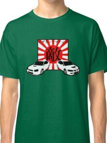 rally rivalry Classic T-Shirt