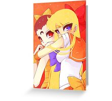 Act 18: Invasion ~Sailor Venus~ Greeting Card