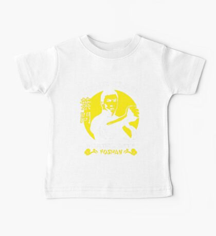 Wing Chun Martial Arts Baby Tee