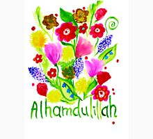 Alhamdulillah  Womens Fitted T-Shirt