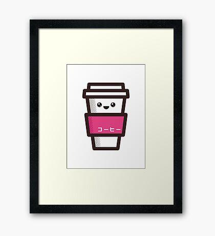 Coffee /  コーヒー Framed Print
