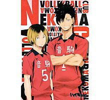 Haikyuu!! - Nekoma Photographic Print
