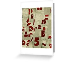 Abstract pattern 50 Greeting Card