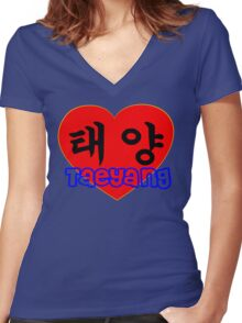 ♥♫I Love Taeyang-Fabulous K-Pop Clothes & Phone/iPad/Laptop/MackBook Cases/Skins & Bags & Home Decor & Stationary & Mugs♪♥ Women's Fitted V-Neck T-Shirt