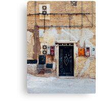 Facade Detail in Morocco Canvas Print