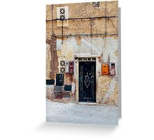 Facade Detail in Morocco Greeting Card