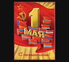Retro Soviet Union May 1 Labour Day Unisex T-Shirt