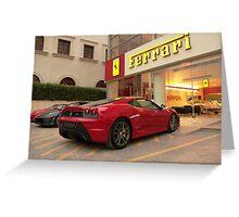 Ferrari Dealership Greeting Card