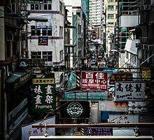 Hong Kong Signage by Shari Mattox-Sherriff