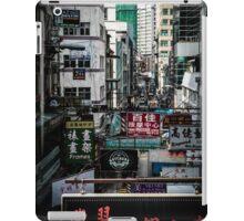 Hong Kong Signage iPad Case/Skin