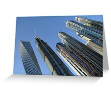 Buildings from Dubai Marina skyline. UAE. Greeting Card