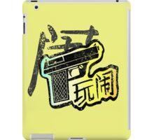 Jayne's Gun T-shirt iPad Case/Skin