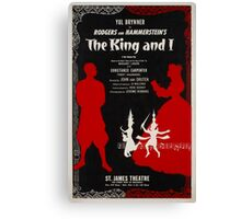 Reproduction Broadway musical poster The King and I Canvas Print