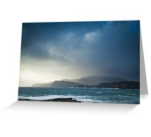 Storm clouds over Sliabh Liag Greeting Card