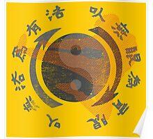 Jeet Kune Do Kung Fu Emblem & Silhouette  Poster