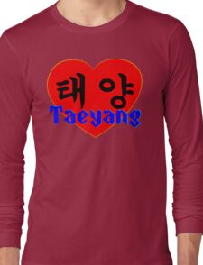 ♥♫I Love Taeyang-Fabulous K-Pop Clothes & Phone/iPad/Laptop/MackBook Cases/Skins & Bags & Home Decor & Stationary & Mugs♪♥ Long Sleeve T-Shirt
