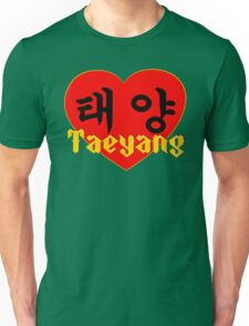♥♫I Love Taeyang-Fabulous K-Pop Clothes & Phone/iPad/Laptop/MackBook Cases/Skins & Bags & Home Decor & Stationary & Mugs♪♥ Unisex T-Shirt
