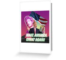 M A G A W A V E Greeting Card