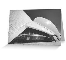 Sydney Opera House, Sydney, Australia Greeting Card