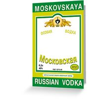 Russian Vodka Greeting Card