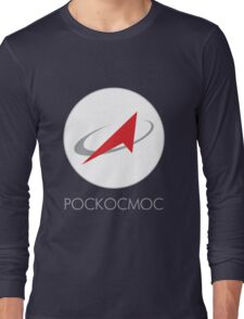 Roscosmos State Corporation Long Sleeve T-Shirt