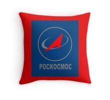 Roscosmos State Corporation-2 Throw Pillow