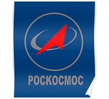 Roscosmos State Corporation-2 Poster