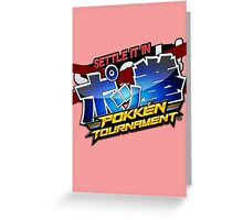 Settle It In Pokken Tournament! Greeting Card