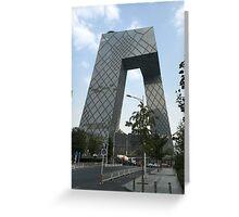 CCTV Building Beijing Greeting Card