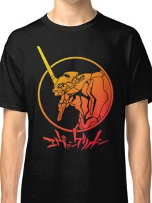 Shin Seiki Evangelion Classic T-Shirt