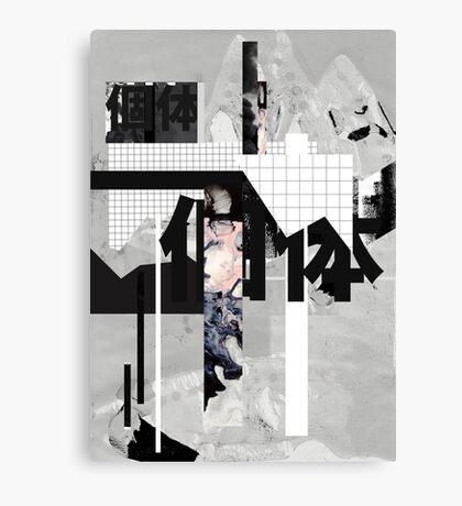 個体 Canvas Print