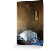22.3.2016: Pillow and Mirror Greeting Card
