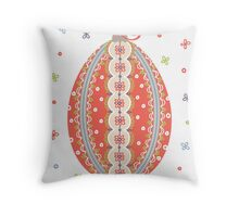 Happy Easter Day Throw Pillow