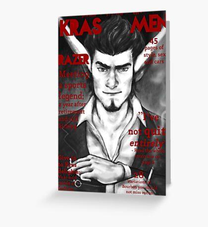 Razer Cover Kras Men Magazine Greeting Card