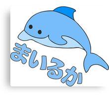 dolphin anime Canvas Print