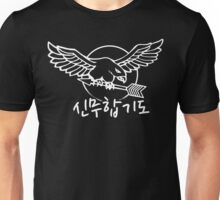 Sin Moo Hapkido Eagle and Arrow Unisex T-Shirt