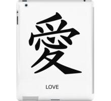 Kanji Love iPad Case/Skin