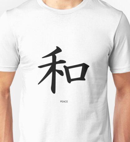 Kanji Peace Unisex T-Shirt