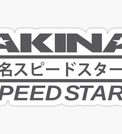 Akina Speed Stars Sticker