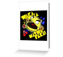 Waka Waka... Greeting Card