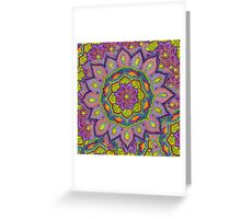 Purple Sun Mandala (with background) Greeting Card