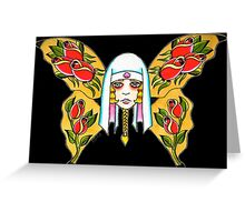 BUTTERFLY NURSE Greeting Card