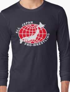 Classic Wrestling - All Japan Pro Wrestling AJPW Long Sleeve T-Shirt