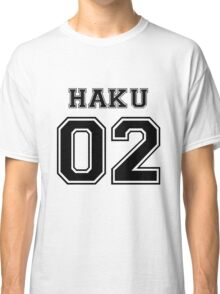 Spirited Away - Haku Varsity Classic T-Shirt