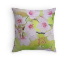 Pale Pink Sakura Cherry Blossoms Vintage Paper Textures Throw Pillow