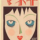 vintage Japanese poster - girls face by adrienne75