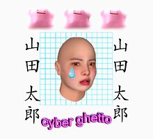 Pink Kanji Vaporwave Aesthetics Tank Top